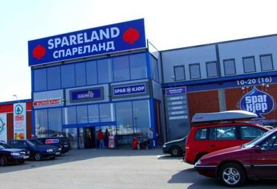 Spareland 2